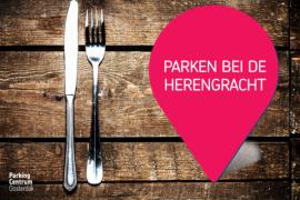 De Herengracht Parken Amsterdam